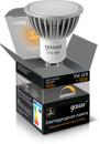Лампа 5W GU10 2700K диммируемая