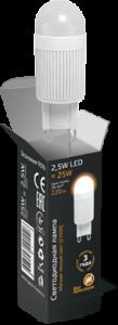 Лампа G9 2.5W 230V 2700K
