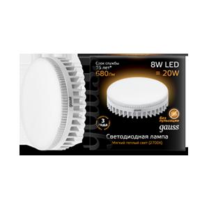 Лампа Gauss LED GX53 8W 2700K 1/10/50