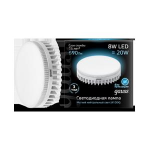Лампа Gauss LED GX53 8W 4100K 1/10/50
