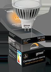 Лампа MR16 5W GU5.3 AC220-240V 2700K диммируемая