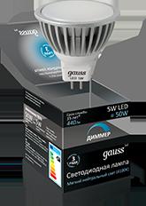 Лампа MR16 5W GU5.3 AC220-240V 4100K диммируемая
