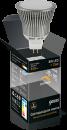 Лампа MR16 8W GU5.3 AC220-240V 2700K диммируемая