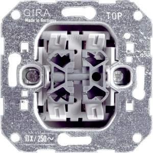 00010800 Механизм выключателя 2-клавишного с 2-х мест (F100)