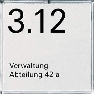 107100 Вставка для ориентирования в темноте 1-я