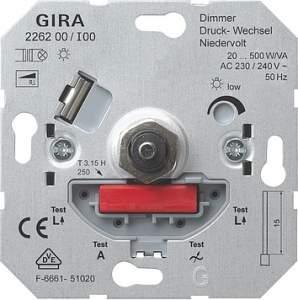226200 Вставка пов. светорегулятора низковольт 20-500ВА
