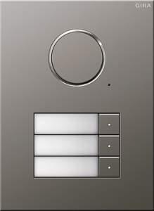 250320 Дверная аудиодомофонная станция Сталь на 3 абонента