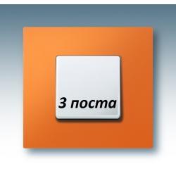 2700637-072 27 Play Апельсин Рамка-декор 3 поста, Play