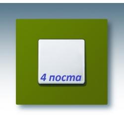 2700647-084 27 Play Артик Зеленый Рамка-декор 4 поста, Play