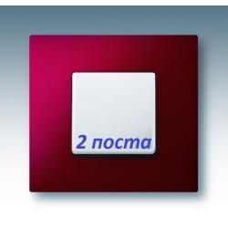 2700627-080 Simon 27 Play Артик Красный Рамка-декор 2 поста, Play