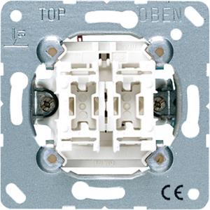 509U Мех Переключатель 2-клавишный