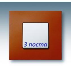 2700637-082 27 Play Артик Апельсин Рамка-декор 3 поста.