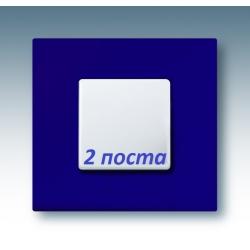 2700627-083 27 Play Артик Синий Рамка-декор 2 поста, Play