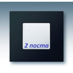 2700627-086 27 Play Артик Черный Рамка-декор 2 поста, Play