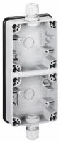 90492 Plexo Коробка 2 постовая вертикальная IP66