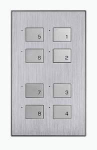 HDL-MP8K.48 8-клавишная настенная панель KR,  Алюминий с серебристыми клавишами, австралийский/US стандарт (без шинного соединителя HDL-MPPI(K).48)