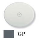5562 GP NIE Tacto Серый Накладка таймера-выключателя 1000W (650VA)