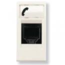 N2117.6 BL NIE Zenit Бел Розетка телефонная на 6 контактов, RJ12, 1 мод