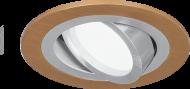 Светильник Gauss Aluminium AL012 Круг. Золото/Хром, Gu5.3 1/50