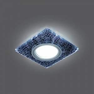Светильник Gauss Backlight BL068 Квадрат. Черный/Серебро/Хром, Gu5.3, LED 4100K 1/40