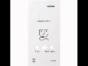 MTN213419 SM Бел глянц Накладка для розетки для бритья