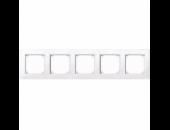 MTN515525 M-Plan Активный-Белыйый Рамка 5-я