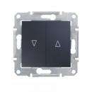 SDN1300170 Выкл. д/жалюзи эл.блок, графит