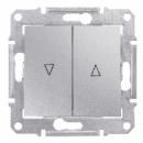 SDN1300360 Выкл. д/жалюзи мех.блок, алюм.