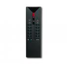 6020-0-1133 (6020-0-0010) (6010-25) BJE Пульт дистанционного управления ИК (10 каналов)