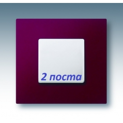 2700627-085 27 Play Артик Баклажан Рамка-декор 2 поста, Play