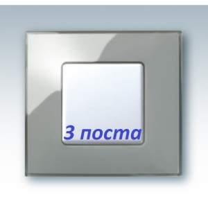 27773-34 27 Neos Дымчатое стекло Рамка 3 пост. Neos