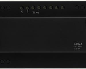 HDL-M/D02.1 DIN диммер 2-канальный, 3А на канал, KNX