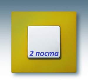 2700617-081 27 Play Артик Жёлтый Рамка-декор 1 пост, Play