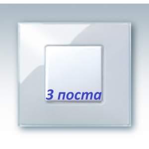 27773-33 27 Neos Голубой Рамка 3 пост. Neos