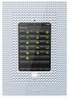 Inno Magic Residential Silver / Moonlight для iPod