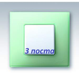 27773-62 27 Neos Изумрудный Рамка 3 пост. Neos