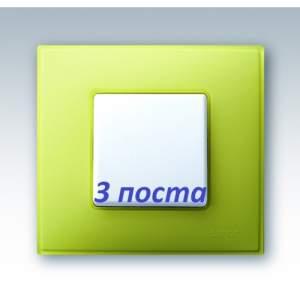 27773-61 27 Neos Лимонный Рамка 3 пост. Neos