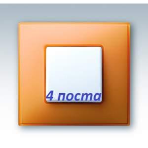 27774-64 27 Neos Оранжевый Рамка 4 пост. Neos
