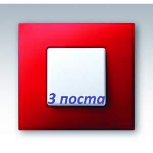 27773-66 27 Neos Рубиновый Рамка 3 пост. Neos